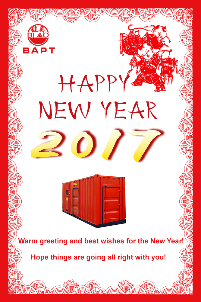 diesel genset happy new year